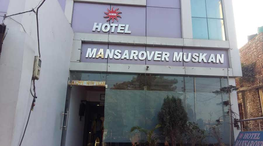 Large Photograph of HOTEL MAN SAROVER MUSKAN AGRA located in Agra