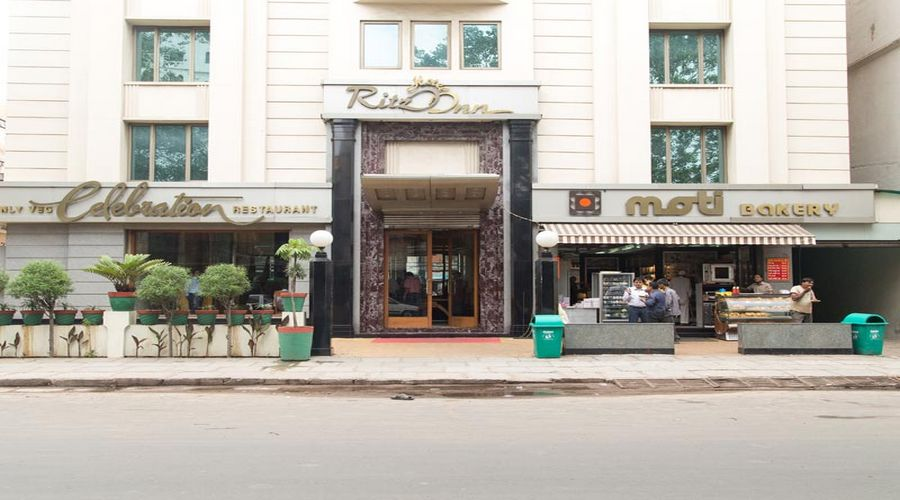 Large Photograph of HOTEL RITZ INN AHMEDABAD located in Ahmedabad