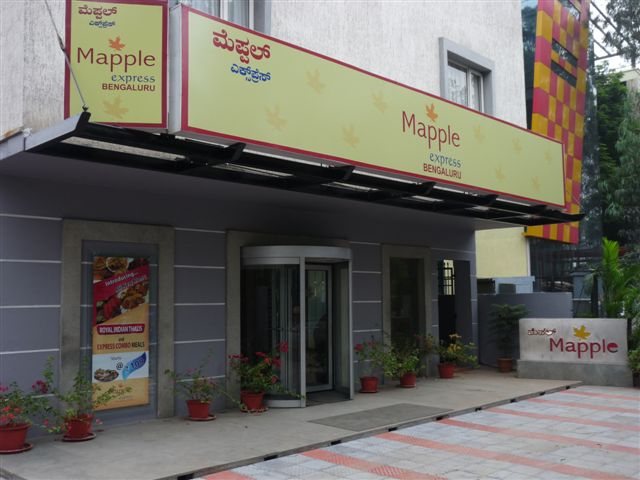 Large Photograph of MAPPLE EXPRESS located in Bangalore