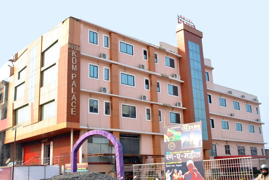Large Photograph of HOTEL KDM PALACE - BEGUSARAI located in Begusarai