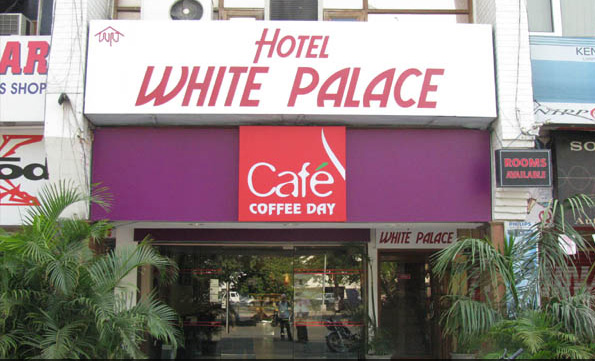 Large Photograph of HOTEL WHITE PALACE located in Chandigarh