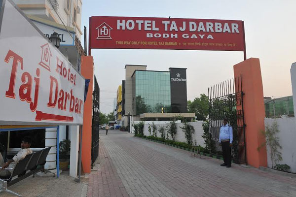 Large Photograph of HOTEL TAJ DARBAR located in Gaya