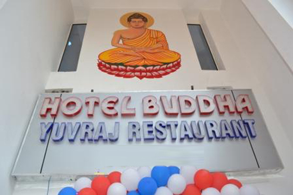 Large Photograph of HOTEL BUDDHA GAYA located in Gaya