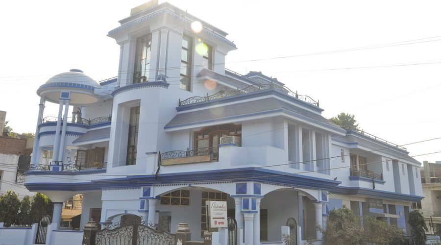 Large Photograph Of Gulmohar Guest House Gwalior Located In