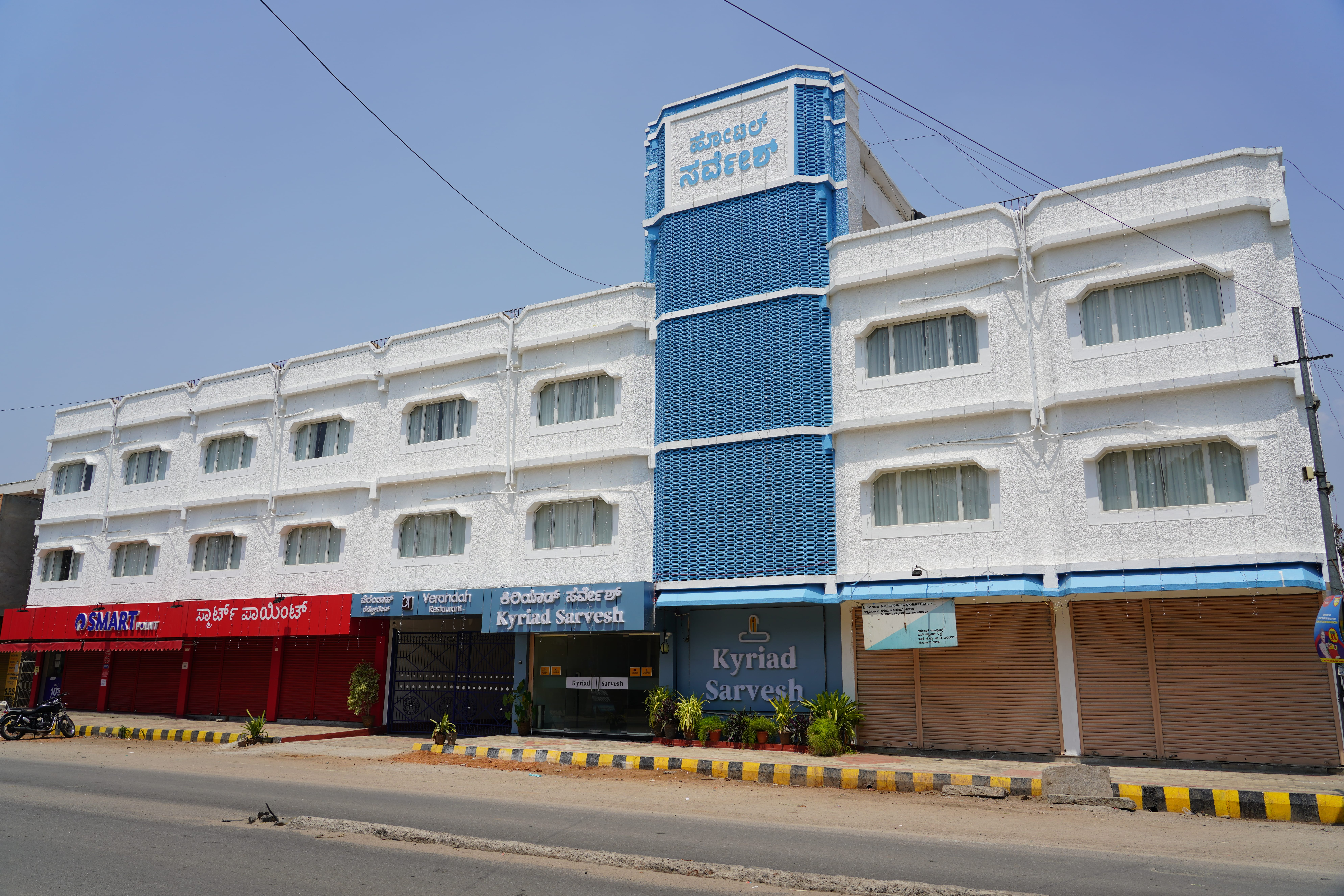 Large Photograph of Hotel Sarvesh, Gangavathi (anegundi) located in Hampi