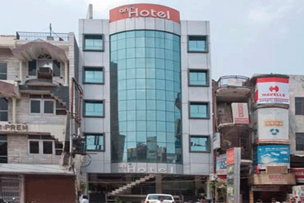Large Photograph of ANR HOTEL located in Lucknow