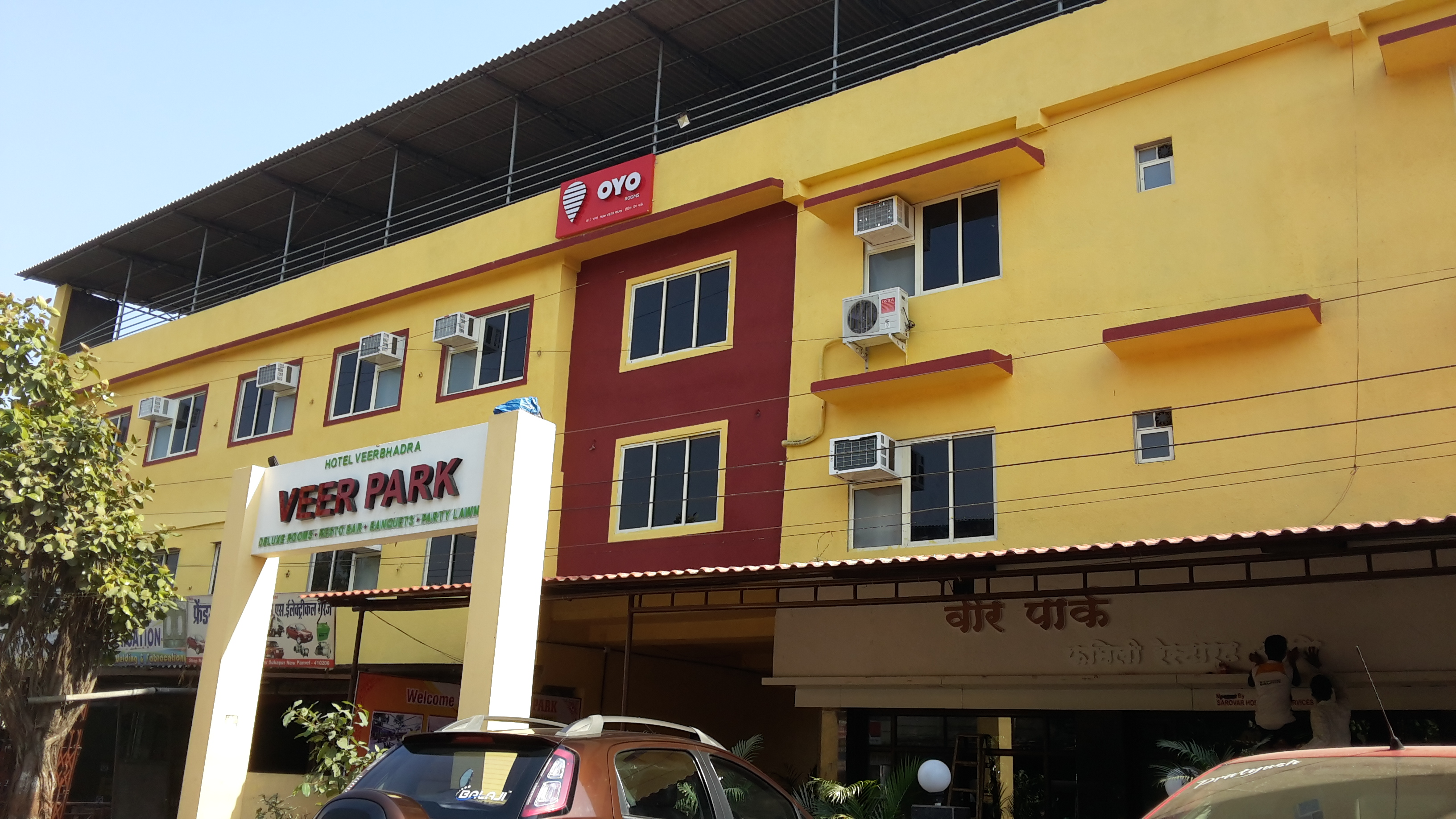 Large Photograph of HOTEL VEER PARK PANVEL located in Panvel