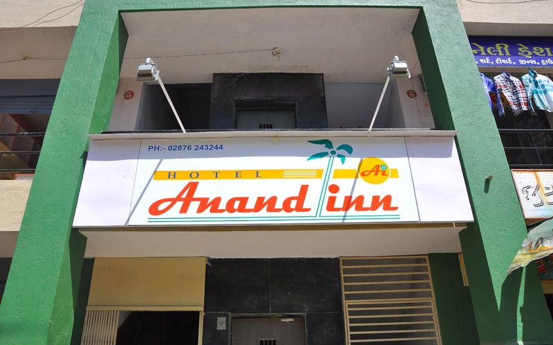 Large Photograph of HOTEL ANAND INN VERAVAL located in Veraval